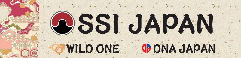 SSI_Logos