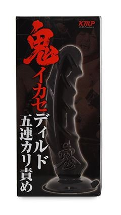 "Demon Ikase ""Oni's engraving"" Dildo"