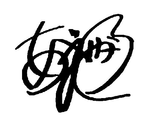 ABEMIKAKO_Sign