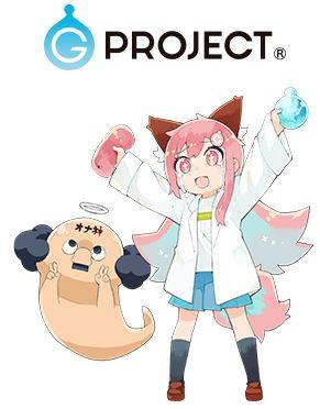 GProject_logo_3